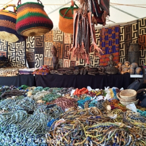 African beads, textiles & baskets
